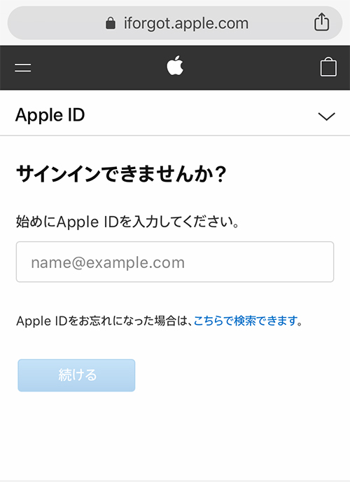 iForgot Apple