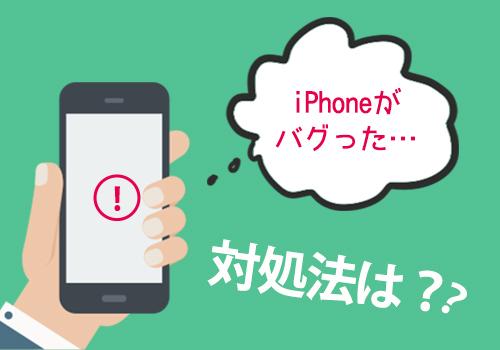 予測 おかしい iphone 変換 スマホ予測変換や閲覧履歴の削除、非表示の方法をiPhone、Android、ブラウザ別に解説|TIME&SPACE by
