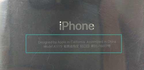 iPhoneの機種確認方法