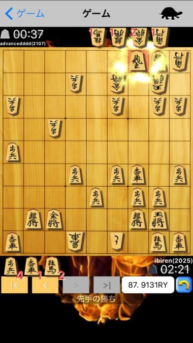 【2017夏】友達と遊びたい、おすすめ将棋アプリまとめ