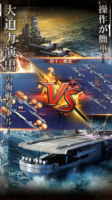 【2017夏】いざ海戦! おすすめ戦艦ゲームアプリまとめ