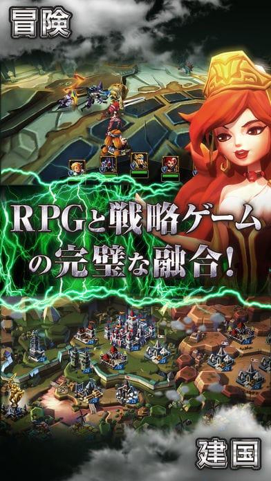 ロードモバイル【本格リアルタイムストラテジーMMORPG】