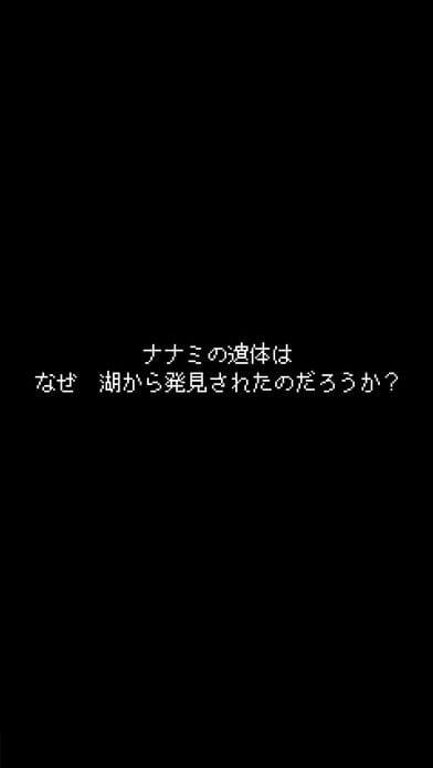 【2017秋】おすすめミステリーアドベンチャーアプリまとめ