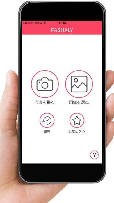 【2017秋】この秋必見のファッションコーディネートアプリまとめ