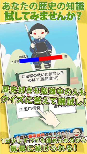 【2017冬】戦国時代が舞台のゲームアプリまとめ