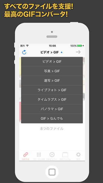 【2017秋】ストップモーション、コマ撮りができるiPhoneアプリまとめ