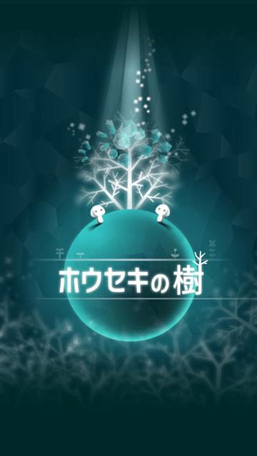 【2017冬】世界観が美しい! おすすめゲームアプリまとめ