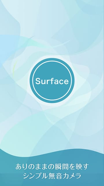 Surface①