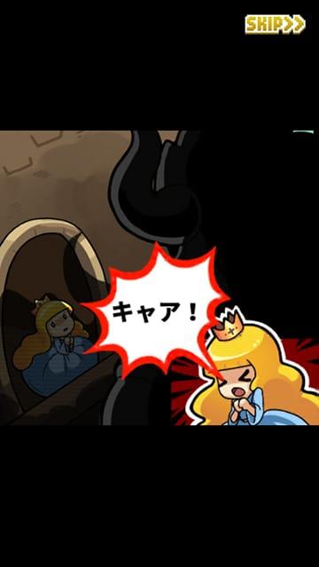 ドット絵が懐かしさを醸し出す王道RPG「ファイナルタップタジー」