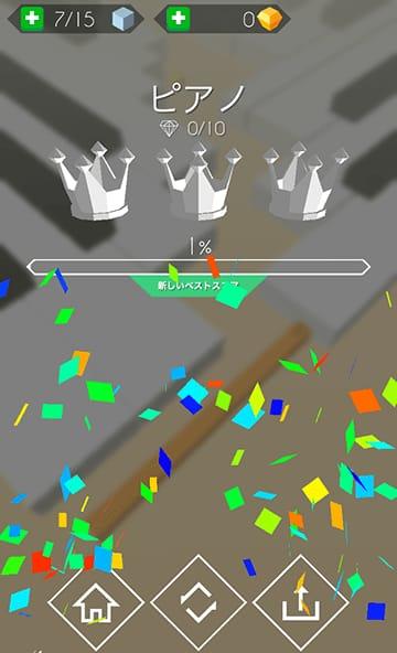 新感覚のリズムゲームに夢中になる「ダンシングライン」
