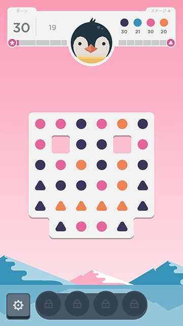 Dots & Co④