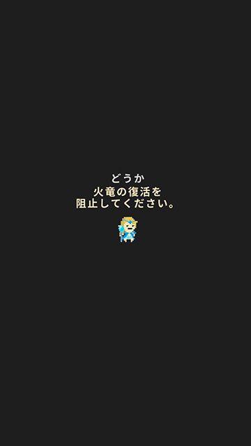 タップクエスト(Tap Quest)①