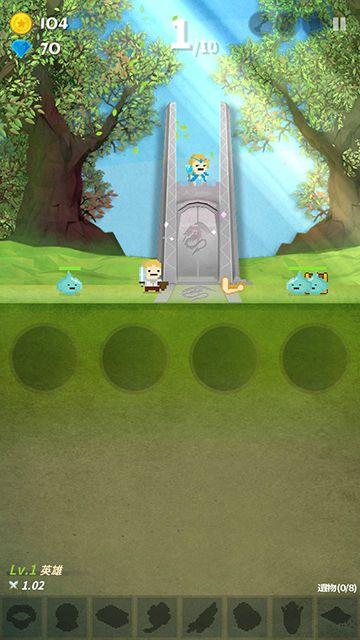 タップクエスト(Tap Quest)③