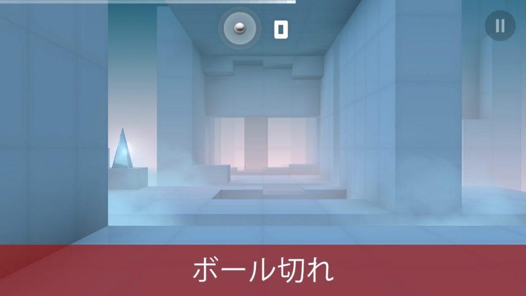 Smash Hit⑦