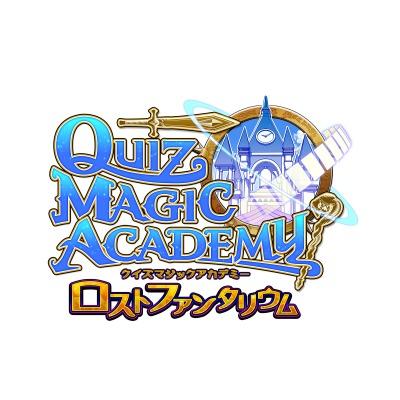 アーケードなどでも大人気の名作『クイズマジックアカデミー ロストファンタリウム』の配信開始!