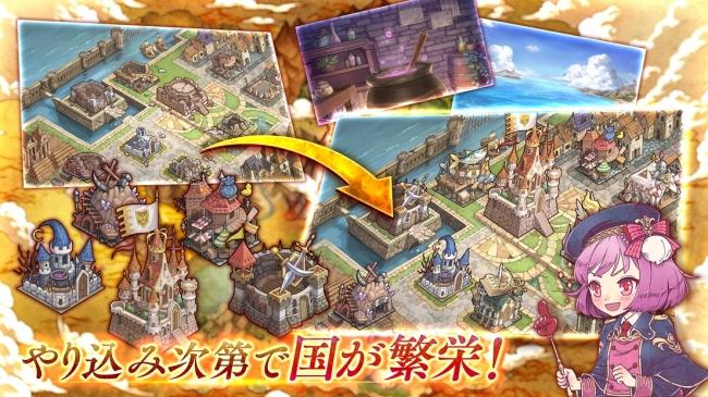 MMORPG『暁のエピカ』事前登録の受付を開始!声優陣のサイン色紙プレゼントキャンペーンも同時開催(5)