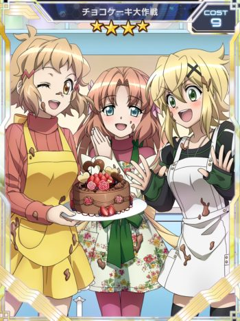 チョコケーキ大作戦