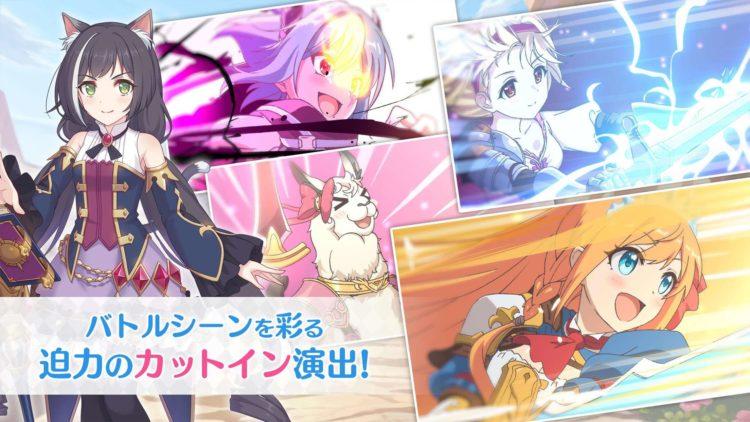 アニメRPG『プリンセスコネクト!Re:Dive』の配信が開始!②