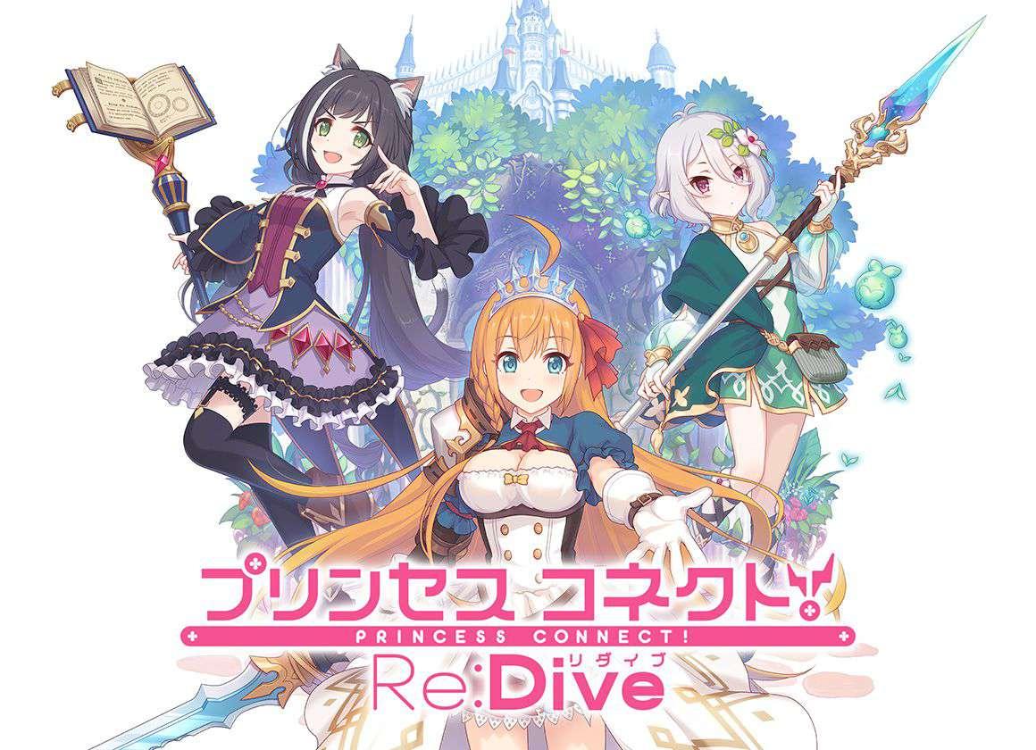 アニメRPG『プリンセスコネクト!Re:Dive』の配信が開始!
