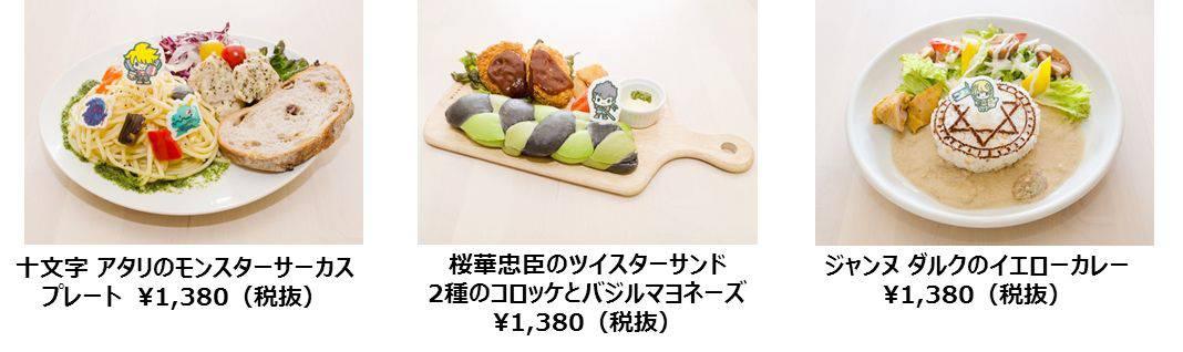 「#コンパス × サンリオ カフェ」 期間限定コラボカフェが、3月に東京と大阪で開催決定(4)