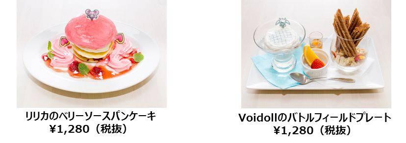 「#コンパス × サンリオ カフェ」 期間限定コラボカフェが、3月に東京と大阪で開催決定(5)