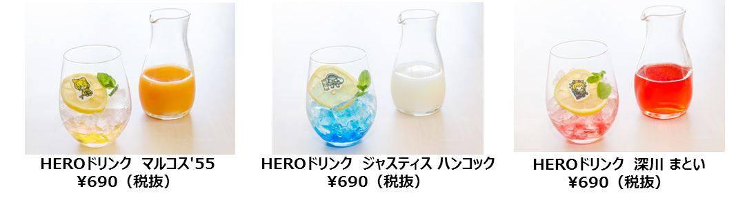 「#コンパス × サンリオ カフェ」 期間限定コラボカフェが、3月に東京と大阪で開催決定(6)