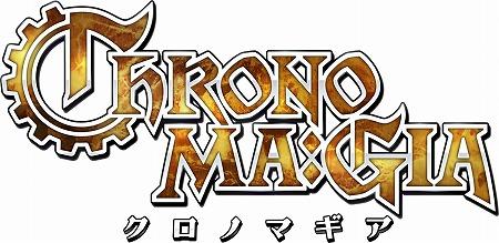 ガンホー新作アプリ「クロノマギア」事前登録開始!「パズル&ドラゴンズ」を手掛けた山本大介氏によるカードゲーム