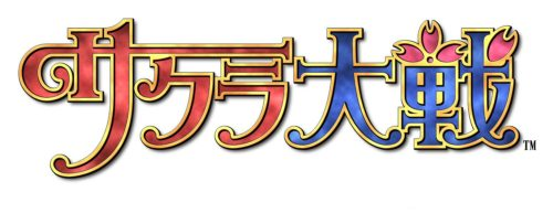 【スーパーロボット大戦X-Ω】『サクラ大戦』より「巴里花組」の期間限定参戦が決定!