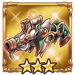 新装備2: 煌宝の覇銃