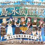 『MAPLUS+声優ナビ』に「けものフレンズ」のキャラチェンジセットシリーズが登場!