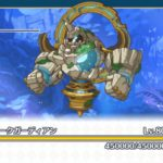 意識高い系ワード擬人化RPG 『キルドヤ』がスマートフォン版でもリリース!今なら最大で200連ガチャ無料!