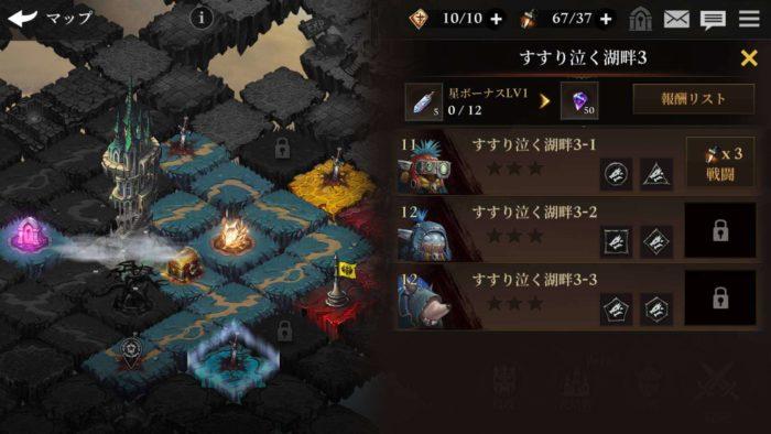 ゲームの進め方は自由、広大なマップにちりばめられたダンジョンを探検しよう