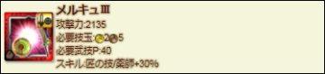 『モンハン エクスプロア』本日3月28日より「姿なき古龍!強襲オオナズチ!」アップデートを実施!
