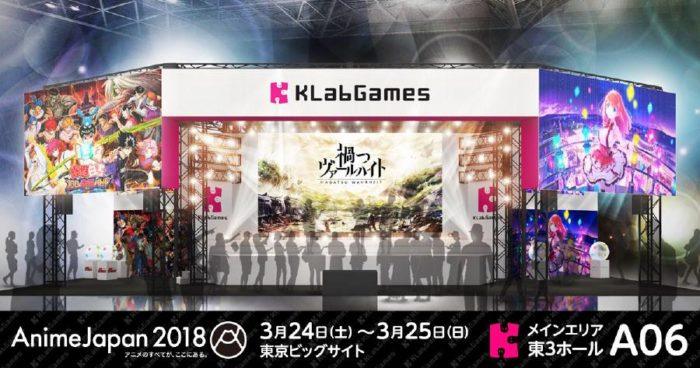 「幽☆遊☆白書 100%本気(マジ)バトル」ステージイベント