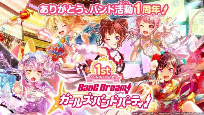 スマートフォン向けゲーム「バンドリ! ガールズバンドパーティ!」 アップデート情報を公開!