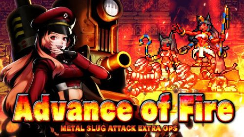 『METAL SLUG ATTACK』イベント「Advance of Fire」開催!