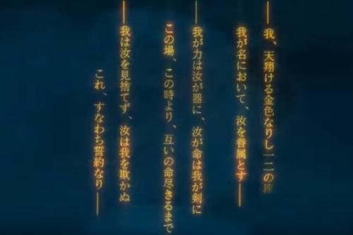 3月15日に配信予定の23/7(トゥエンティ スリー セブン)星5キャラクター確定演出