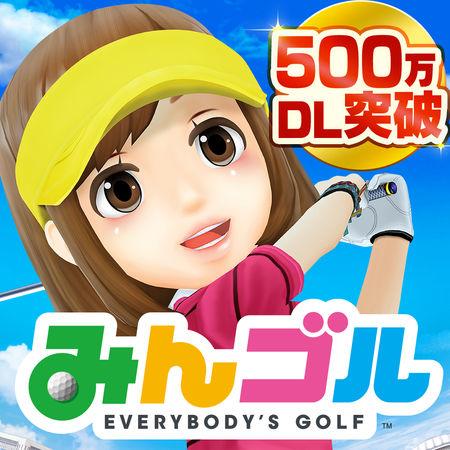 スマホアプリ『みんゴル』が500万ダウンロードを突破し、「SUPERみんゴルフェス(前半)」や「ありがとう500万ダウンロード」キャンペーンを開催!