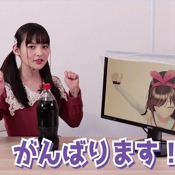 バーチャルYouTuber「キズナアイ」と『オーディナル ストラータ』タイアップ動画公開!