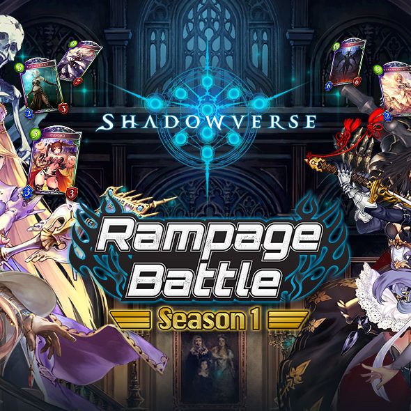 4月から「Shadowverse」全国トーナメント「Rampage Battle Season1」開催!
