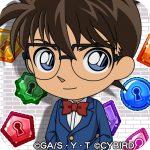 名探偵コナンの新作スマホゲーム『名探偵コナンパズル 盤上の連鎖(クロスチェイン)』配信開始!