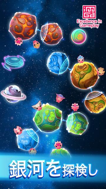 スマートフォンゲーム- 「パズルゲーム エイリアンパス (Alien Path)」