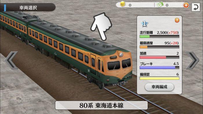 鉄道模型の魅力を再現