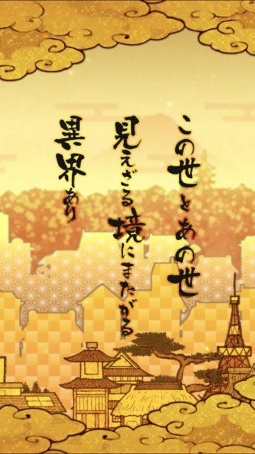 道さえあれば日本全国で楽しめる