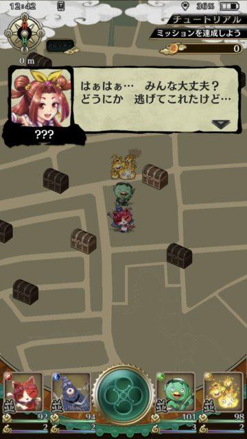 王道で楽しめる本格派RPG