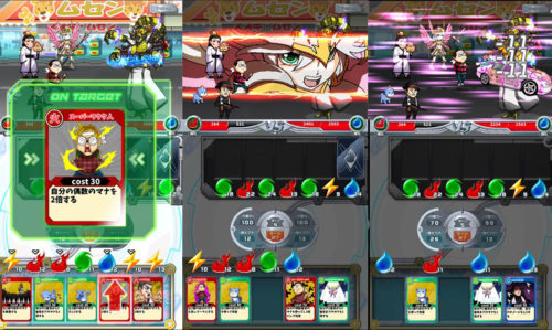 EAGLE、アプリ『秋葉原を奪還せよ』配信中!全く新しいインフレギミックカードゲーム…だと…!?