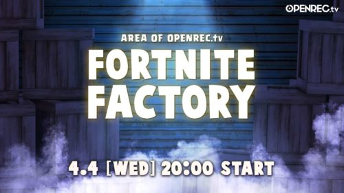 「FORTNITE FACTORY」