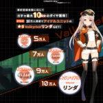 『暁のエピカ』から新キャラクター「マロン」が登場!さらに初の「公式生放送」の配信も決定!