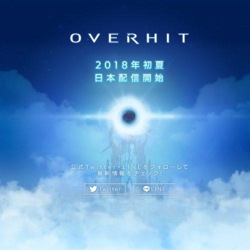 ネクソン新作RPG『OVERHIT』のティザーサイトが公開!今初夏の配信予定