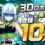 DMMGAMES「女神にキスを!~Goddess Kiss~」事前登録者10万人突破!さらにアイドルプロジェクト3弾も公開!